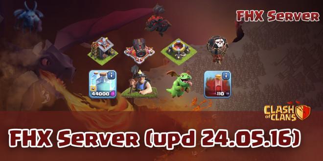 FHX Server update 25.05.16