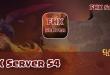 FHX Server S4