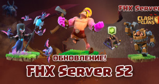 FHX Server S2 (9.105) - Деревня строителя копия