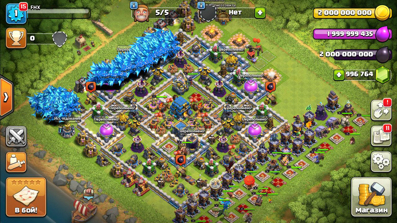 clash of clans fhx update apk
